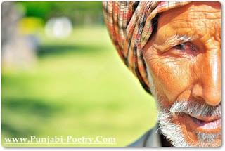 Punjabi Old Man