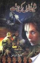 http://books.google.com.pk/books?id=0ihnAgAAQBAJ&lpg=PA61&pg=PA61#v=onepage&q&f=false