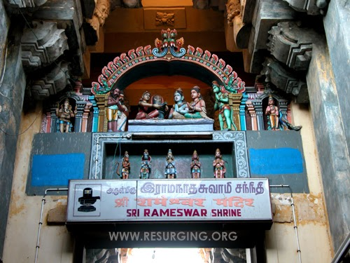 Entrance to the Rameswara shrine
