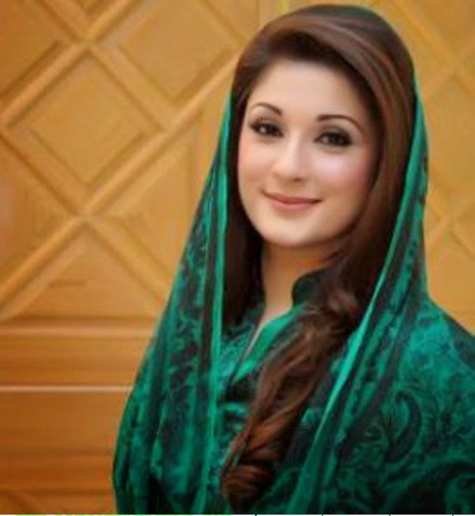 Maryam Nawaz Pictures