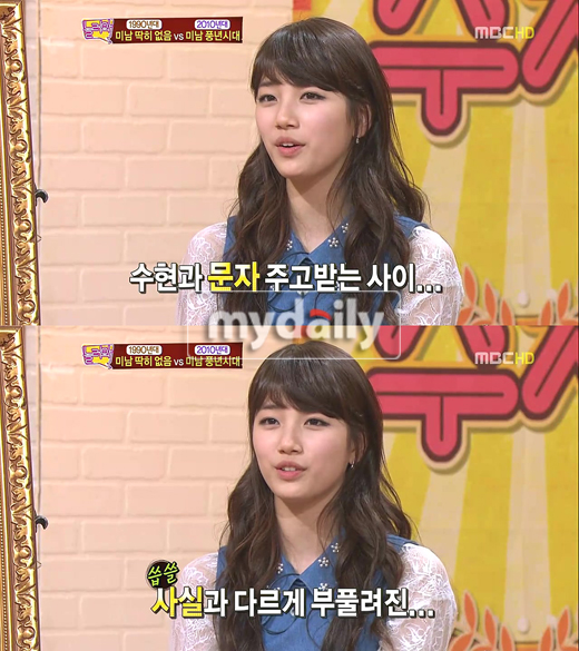 suzy rumor dating For awhile it seemed like the dating revelations in the korean acting community seemed to have finally simmered down after a front-loaded first half of 2013 explosion.