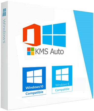KMSAuto Net 2015 1.4.8 Multilingual