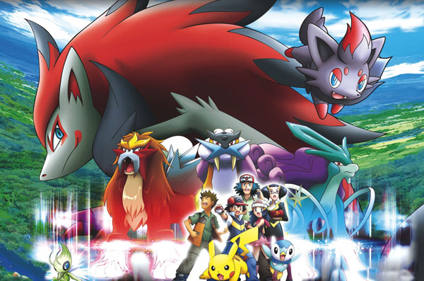 Pokemon%2BFilme%2B13 Pokemon Filme 13