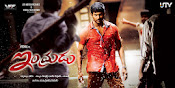 Indrudu Movie HQ Wallpapers-thumbnail-17