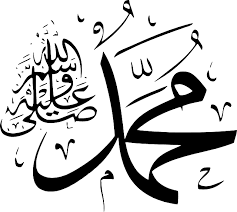 puisi Cinta maulid nabi Muhammad SAW