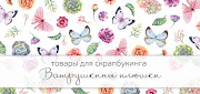 """Спонсор 1 этапа СП """"Новогодняя сказка"""""""