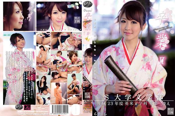 [ONCE-062] Graduation 2 No.14 – Sae Aihara_หนังโป๊เต็มแผ่น