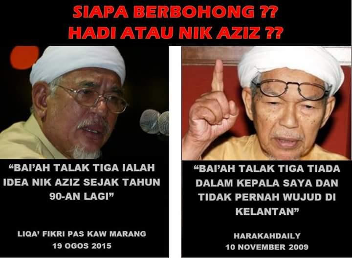 BAI'AH ! : PAS MARANG VS BEKAS MURSHIDUL AM  !!