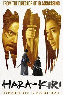 Hara-Kiri: Death of a Samurai 2012 film