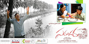 Parampara movie wallpapers-thumbnail-7