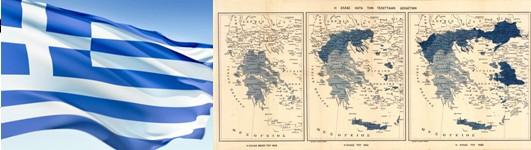 Η Ελλάδα 100 χρόνια πριν.