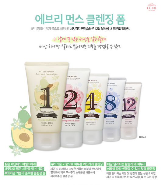 every month facial foam etude, jual etude original, jual etude murah, review etude house, etude facial foam, chibis etude house, etude indonesia