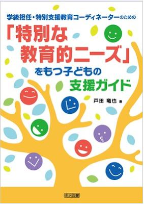 http://www.meijitosho.co.jp/detail/4-18-194016-4