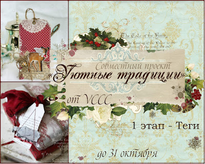 http://vintagecafecard.blogspot.ru/2015/10/1.html