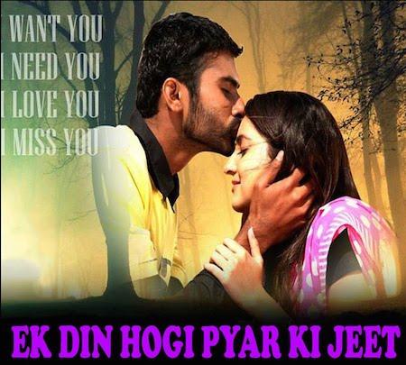 Ek Din Hogi Pyar Ki Jeet 2015 Hindi Dubbed Movie Download