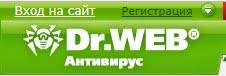 Доктор WEB
