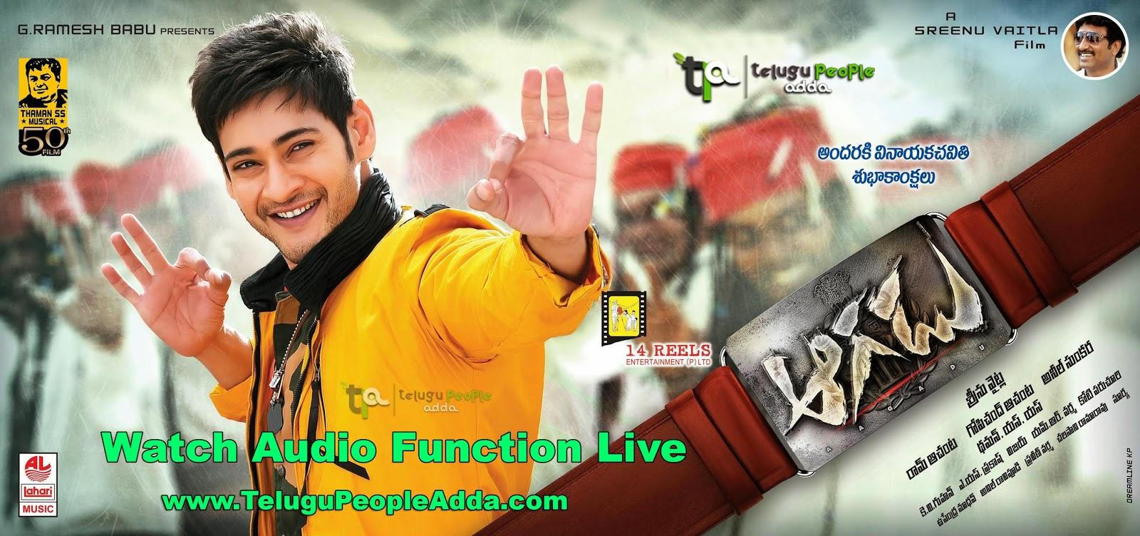 Aagadu Movie Audio Launch Live   Mahesh Babu