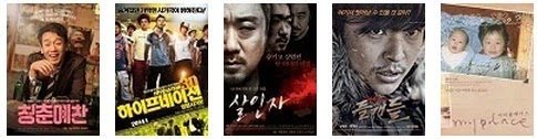 Film Korea Bulan Januari 2014