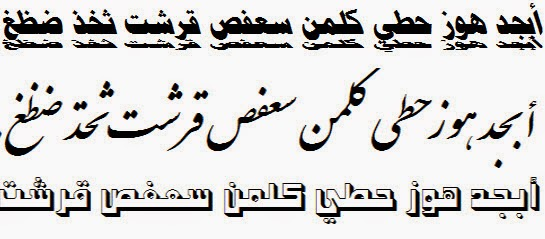 خطوط عربية جديدة