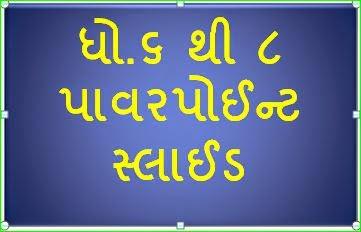 click image