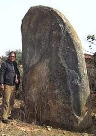 The Dundwa Menhir and I