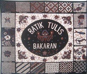 Batik Tulis Bakaran Juwana-Pati. SEJARAH ... c74907f235