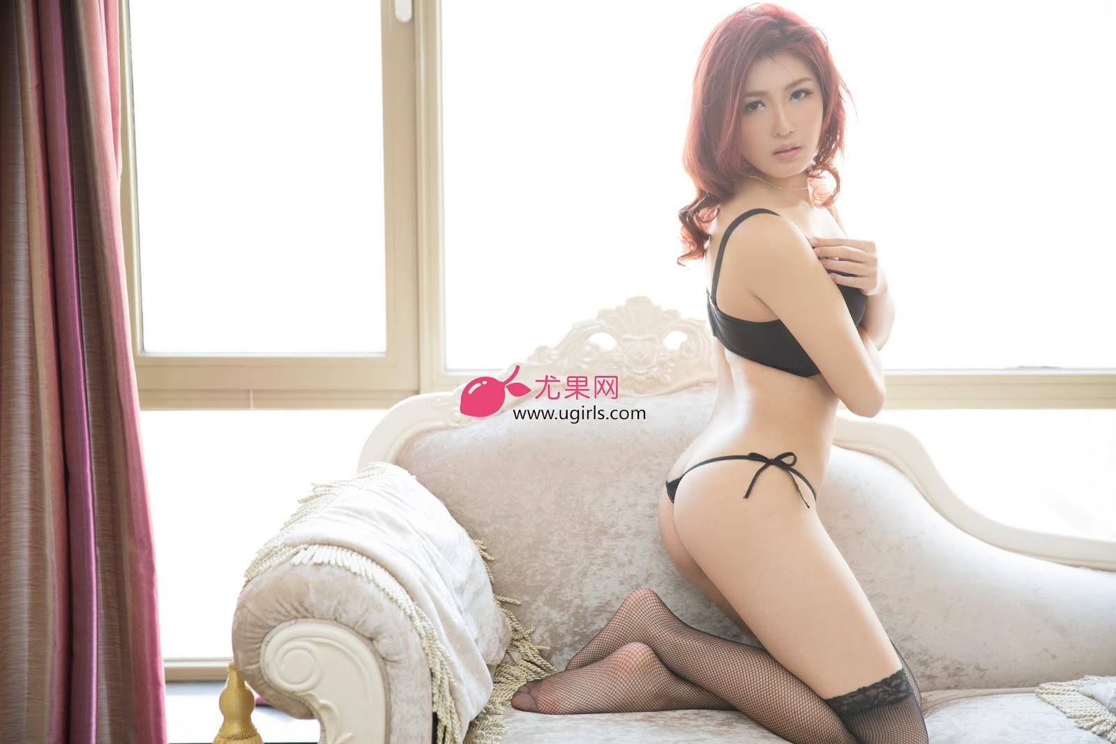 A14A5124 - Sexy Girl UGIRLS NO.7 Hot