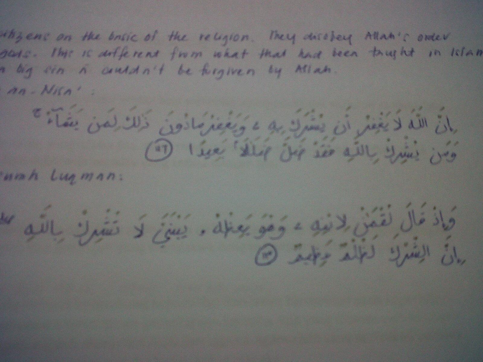 Belajar ala god of study