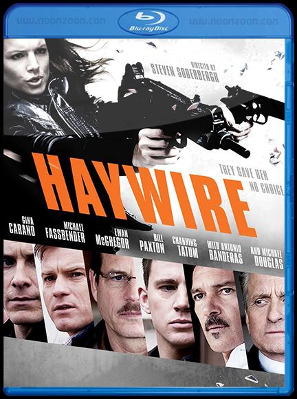 [Super Mini-HD] Haywire (2011) : เธอแรงหยุดโลก [720p][พากย์ :ไทย อังกฤษ][บรรยาย :ไทย]