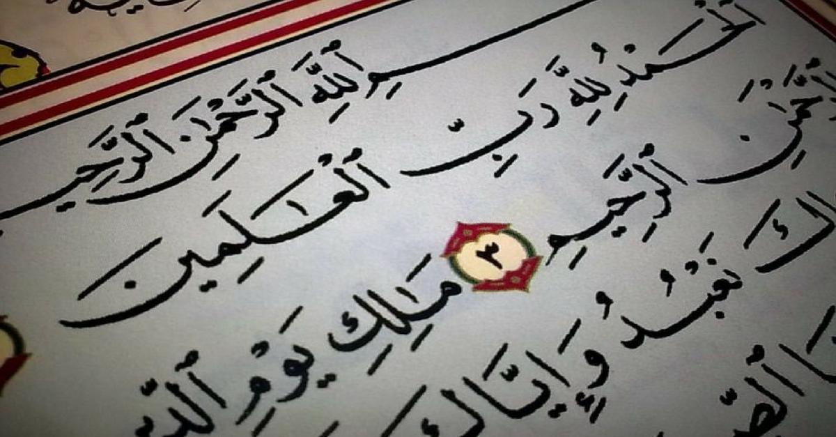 Makna Dan Hakikat Surat Al Fatihah Meski Dibaca Minim 17x