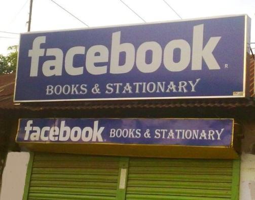 Facebook memiliki toko di india, benarkah?