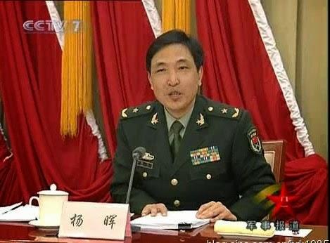 「軍事情報將領楊暉」的圖片搜尋結果