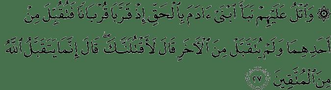 Surat Al-Maidah Ayat 27