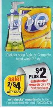 New Coupon: $1/2 Dial Complete Foaming Hand Soap (Upcoming $0.50 at CVS!!)
