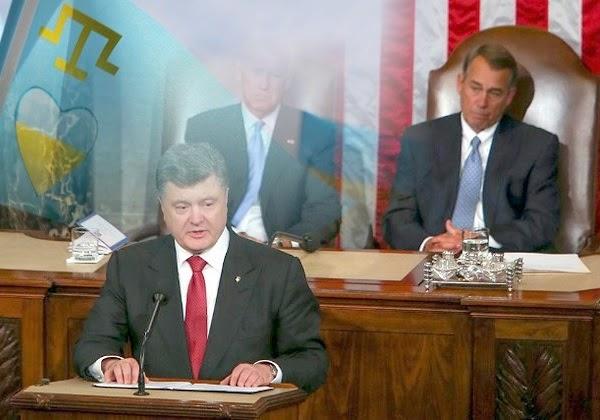 Президент Украины в Конгрессе США: «Я - крымский татарин»