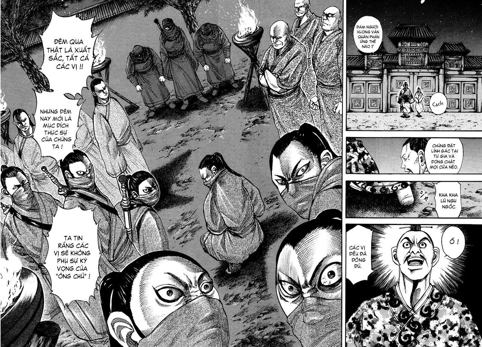Kingdom – Vương Giả Thiên Hạ chap 83 Trang 5 - Mangak.info