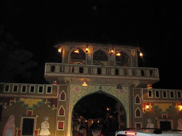Chowkidhani