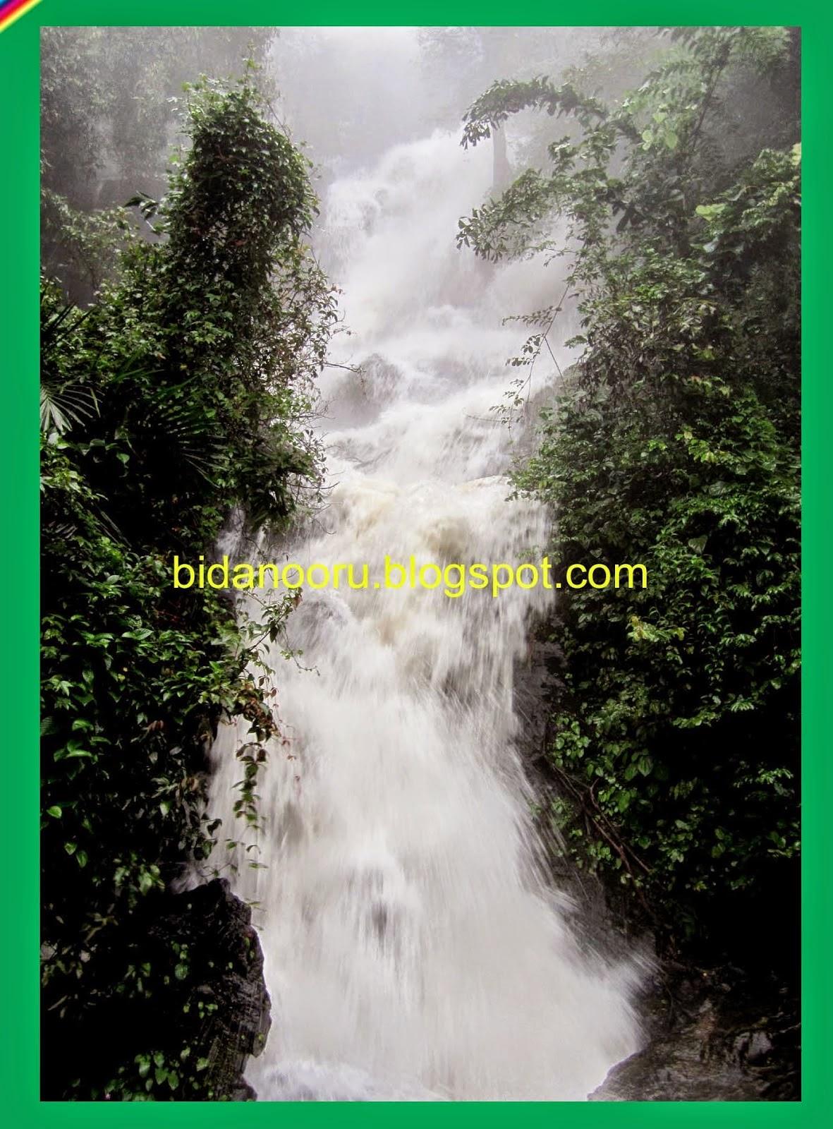 balebare falls