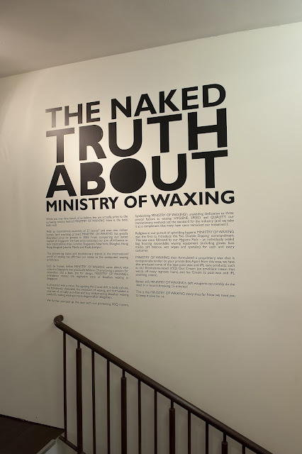 Ministry of Waxing wall