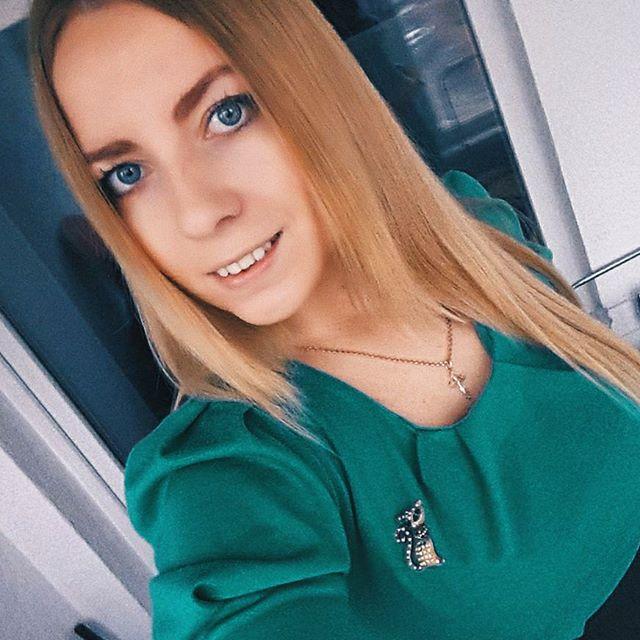 Katrin Bird