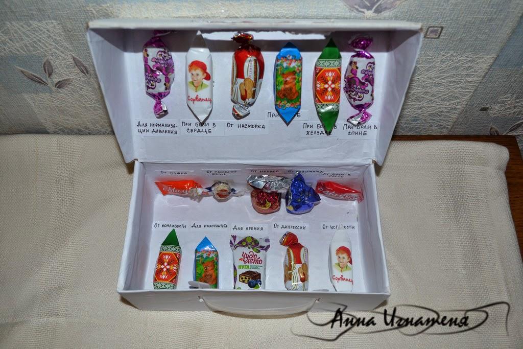 Подарки на свадьбу аптечка 348