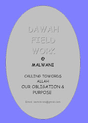 DAWAH - A WAKE UP CALL