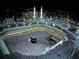 Paket Umrah Akhir Ramadhan 2015 Travel Baitussalam