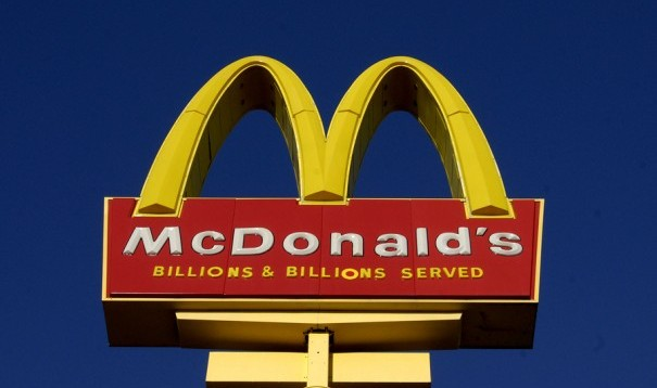 mcdonalds hospitality industry