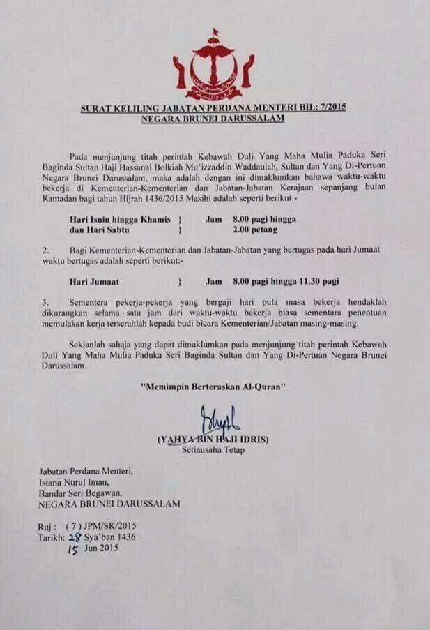 Surat Rasmi Kerajaan Brunei Helowinf