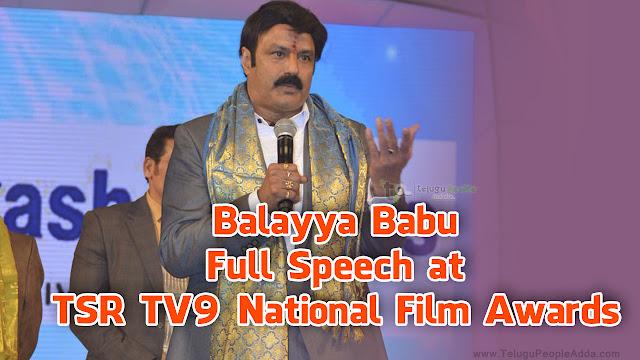 Balayya Babu Full Speech at TSR TV9 National Film Awards