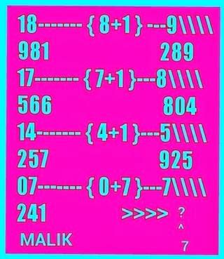 Thai Lotto Winning Tips 01-12-2013Thai Lotto Master Plan 01/12/2013