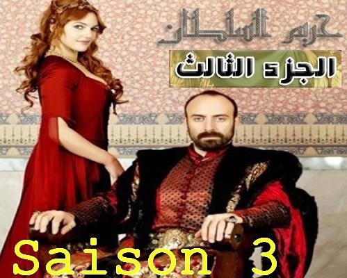Harim Soltan Saison 4 toutes les épisodes en arabe
