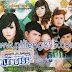 Sunday VCD Vol 130