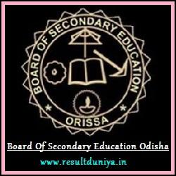 BSE Odisha OTET Results 2015
